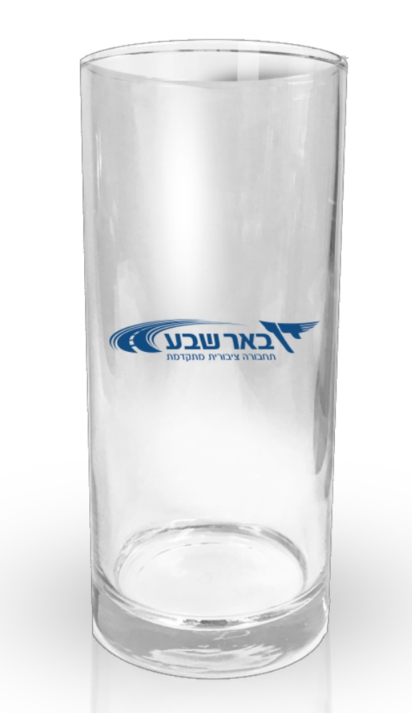 כוס הייבול ממותג