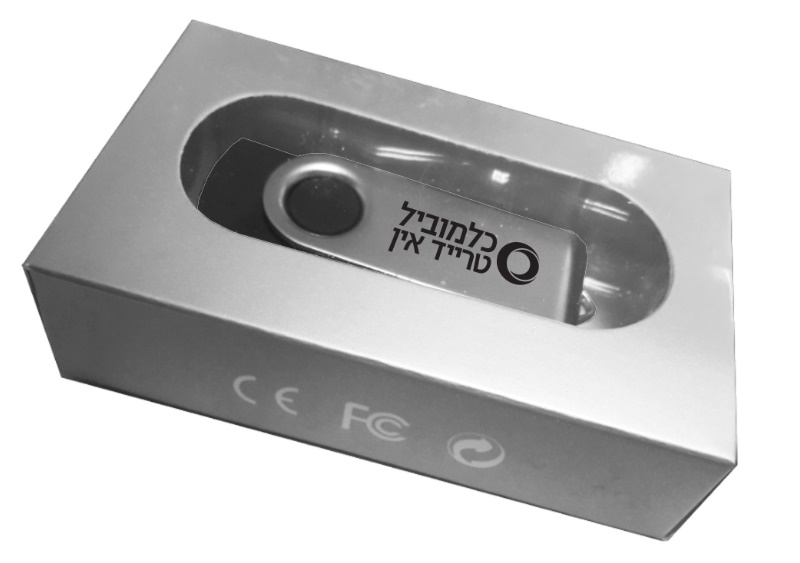 דיסק און קי זול | דיסק און קי במבצע