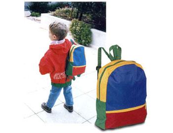 תיק ילדים | תיקי גב לילדים | תיק לילדי גן