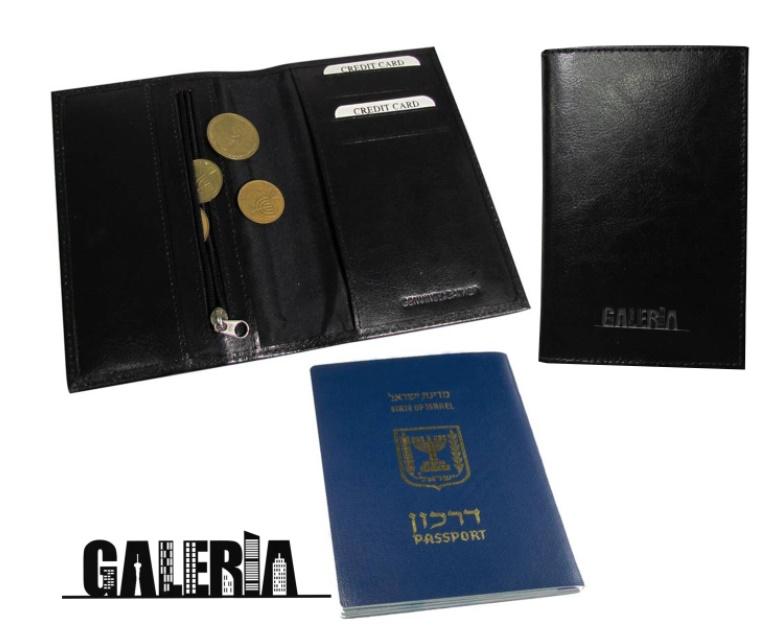 כיסוי לדרכון ממותג | כיסוי לדרכונים