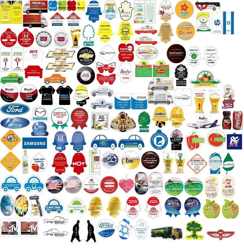 מוצרי פרסום לרכב | ריחניות