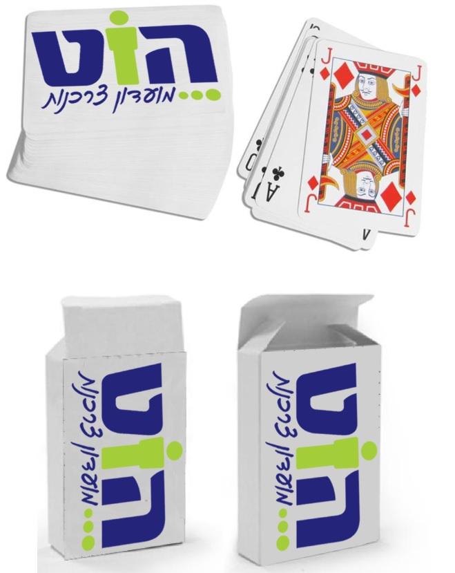 קלפי משחק מודפסים