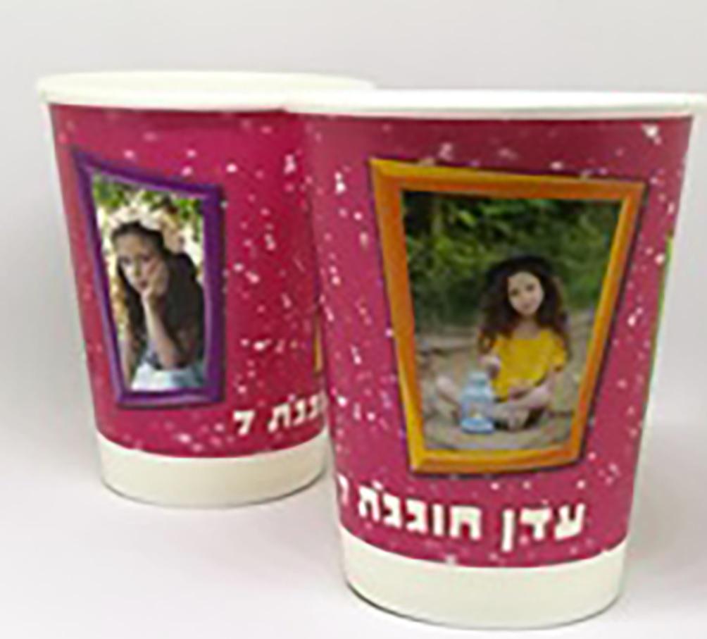 הדפסה על כוסות חד פעמיות