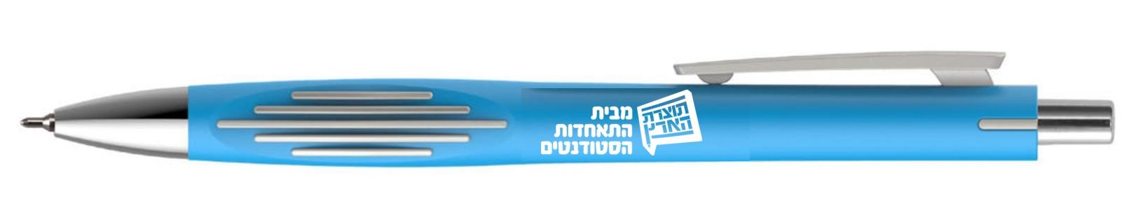 עט ג'ל 0.7