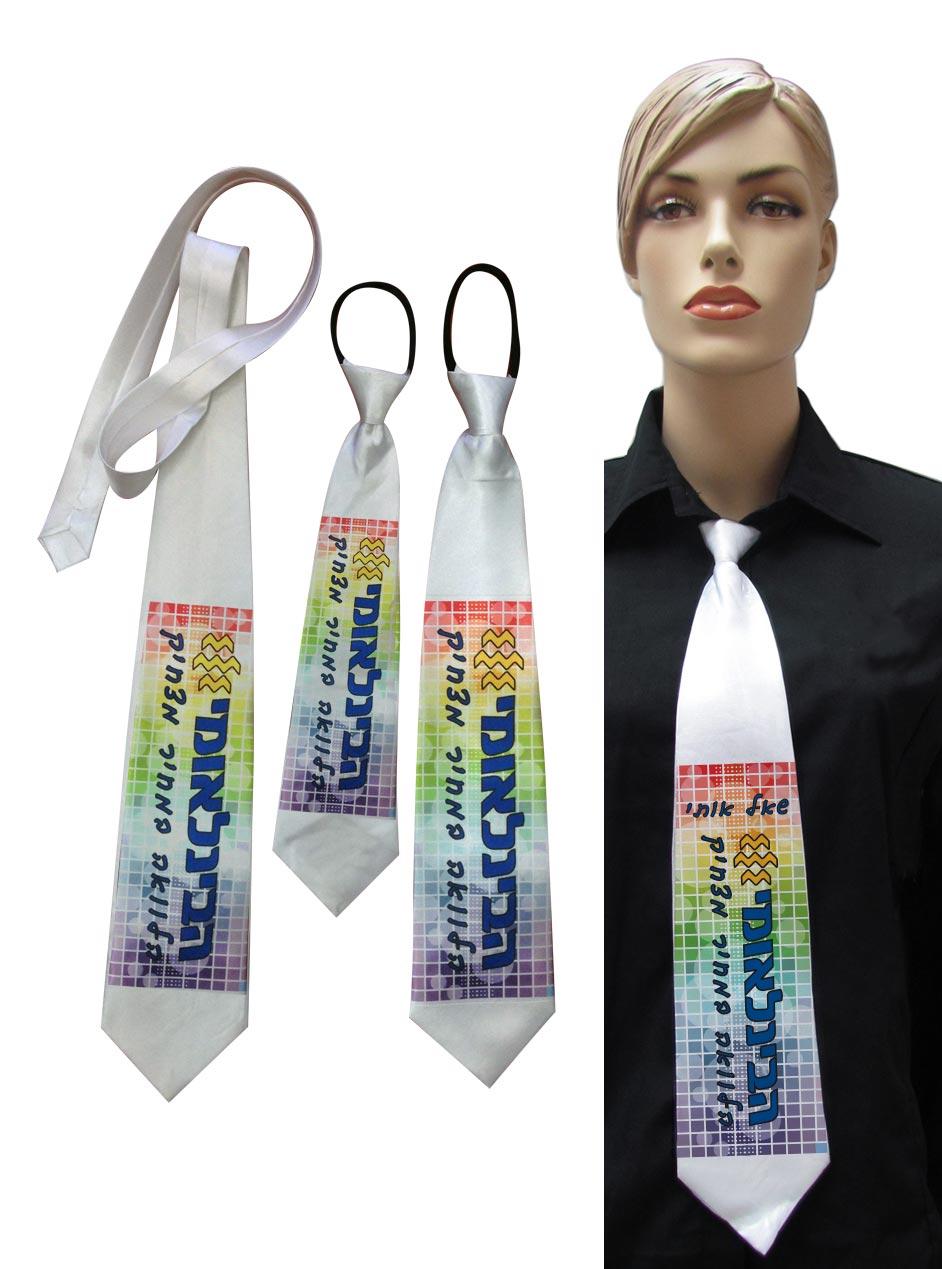 עניבות עם הדפסה צבעונית