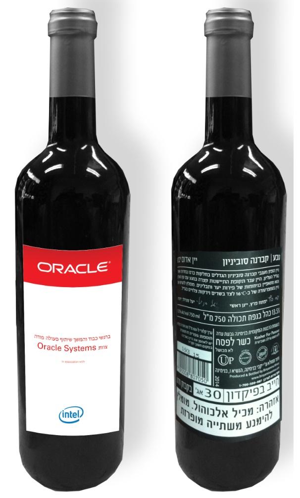 בקבוק יין ממותג | יין ממותג