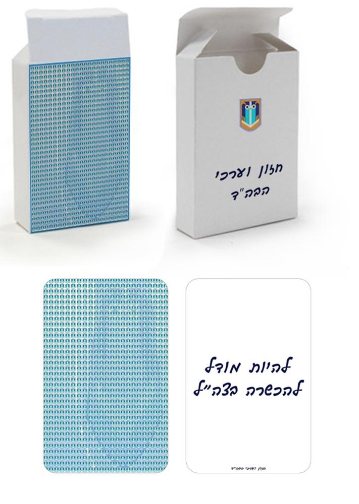 קלפים ממותגים   קלפים מעוצבים
