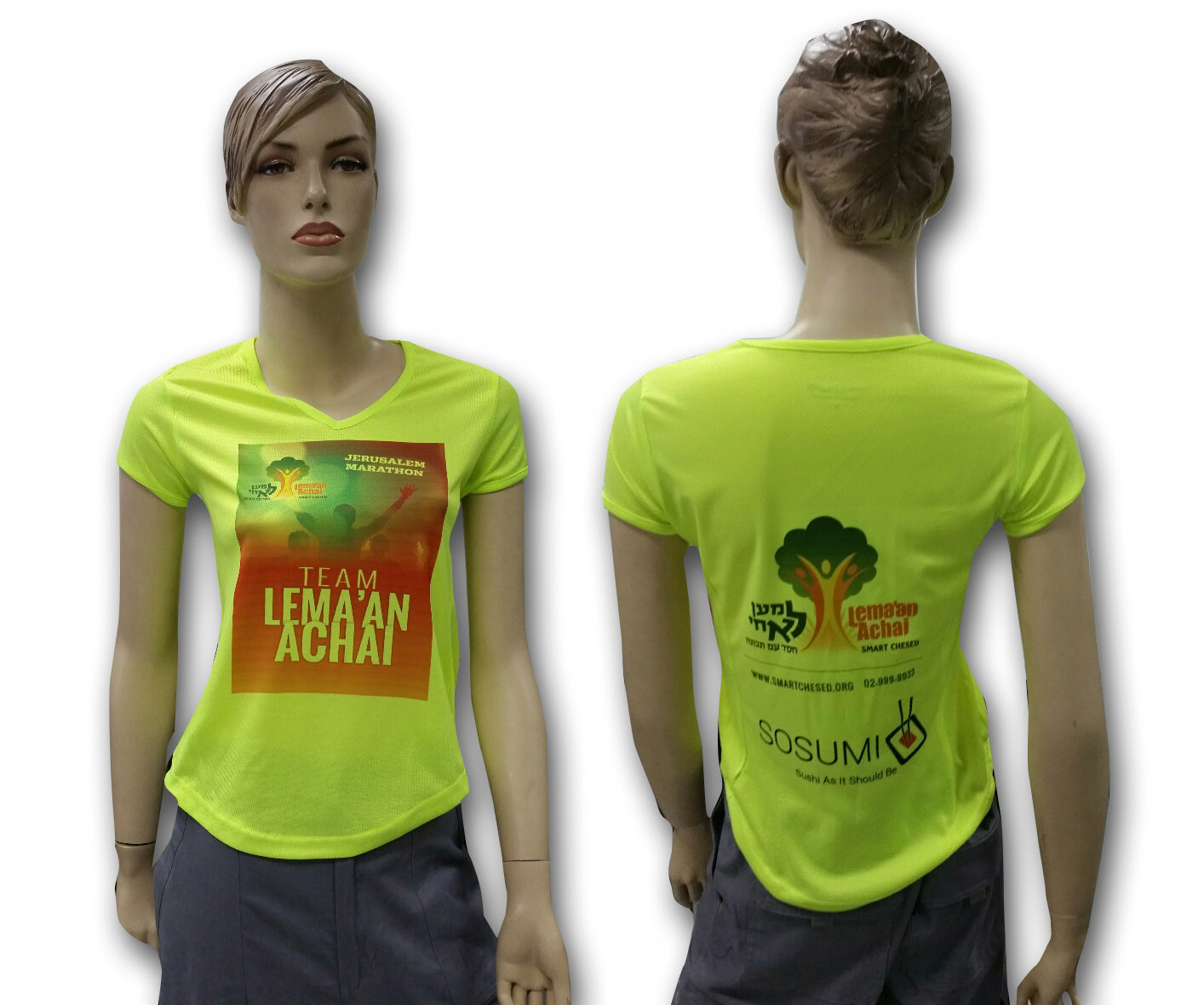חולצות V דרייפיט לנשים