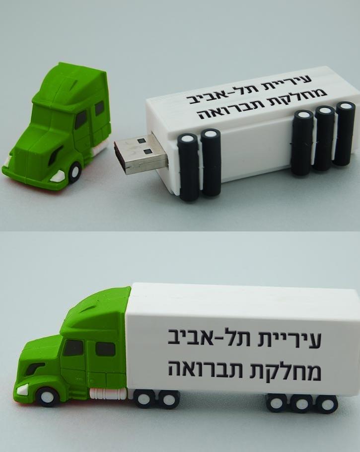 דיסק און קי בצורת משאית