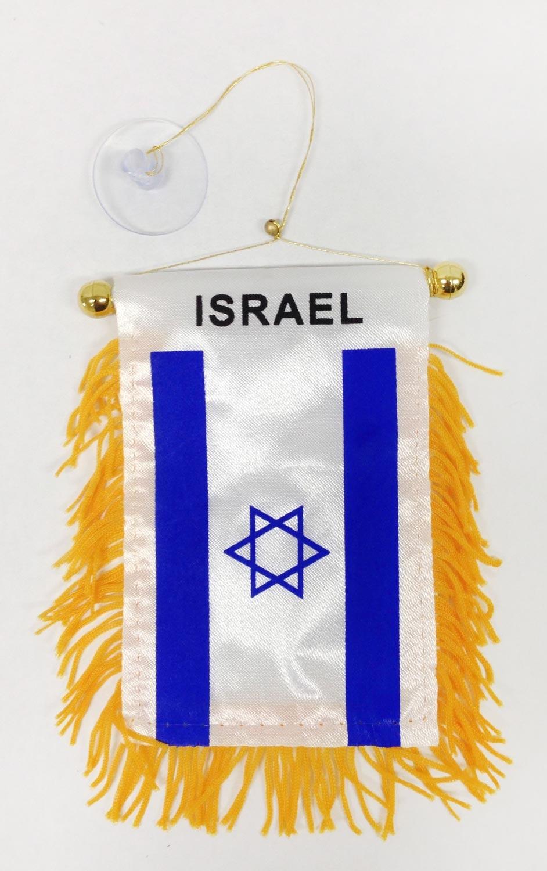 דגל ישראל לשמשה