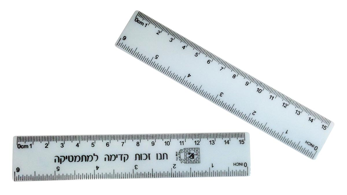 סרגל פלסטיק 15 סמ