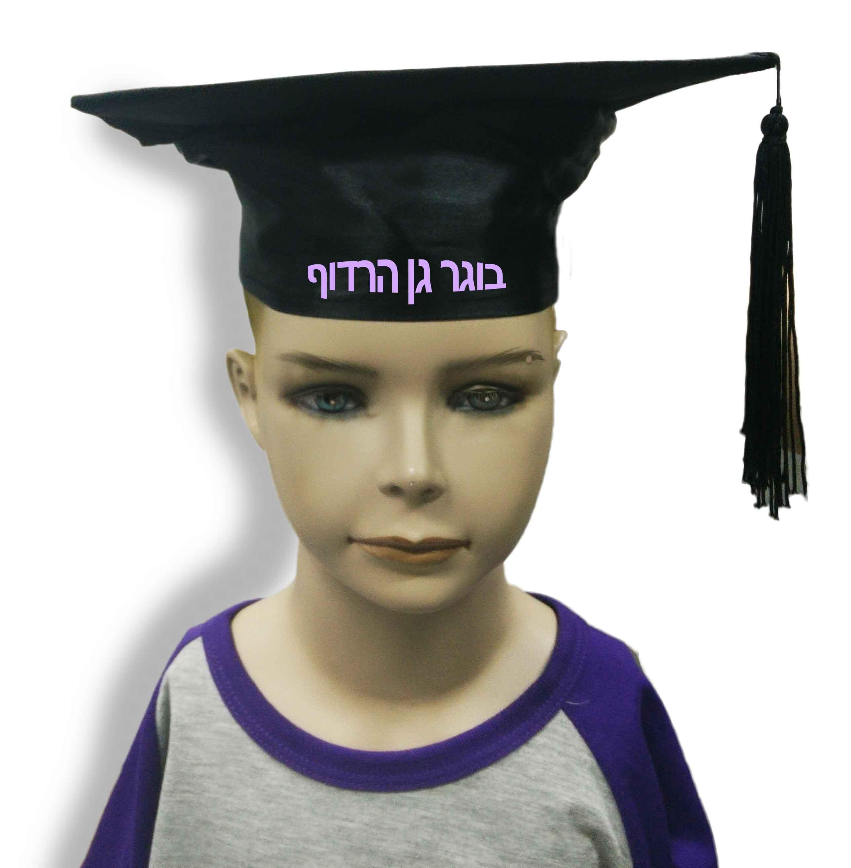 כובע סטודנט | כובע אקדמאי