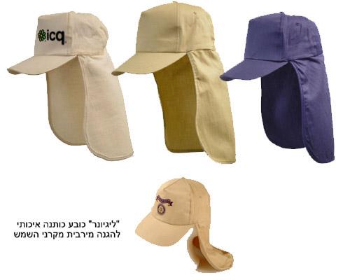 כובע תאילנדי ממותג