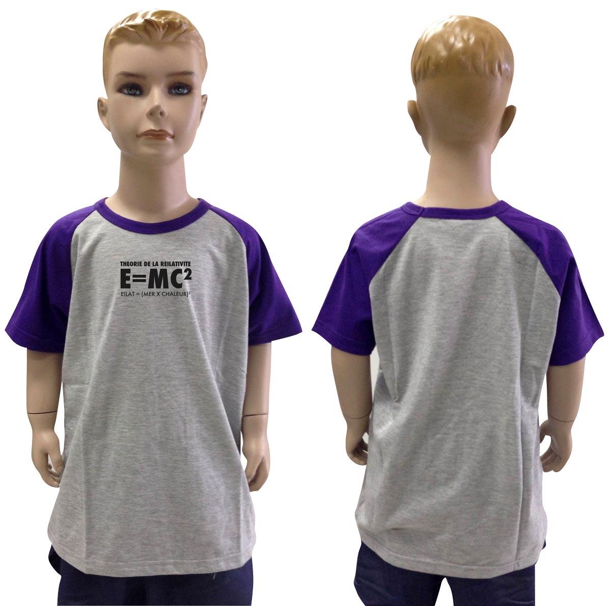 חולצות אמריקאיות קצרות