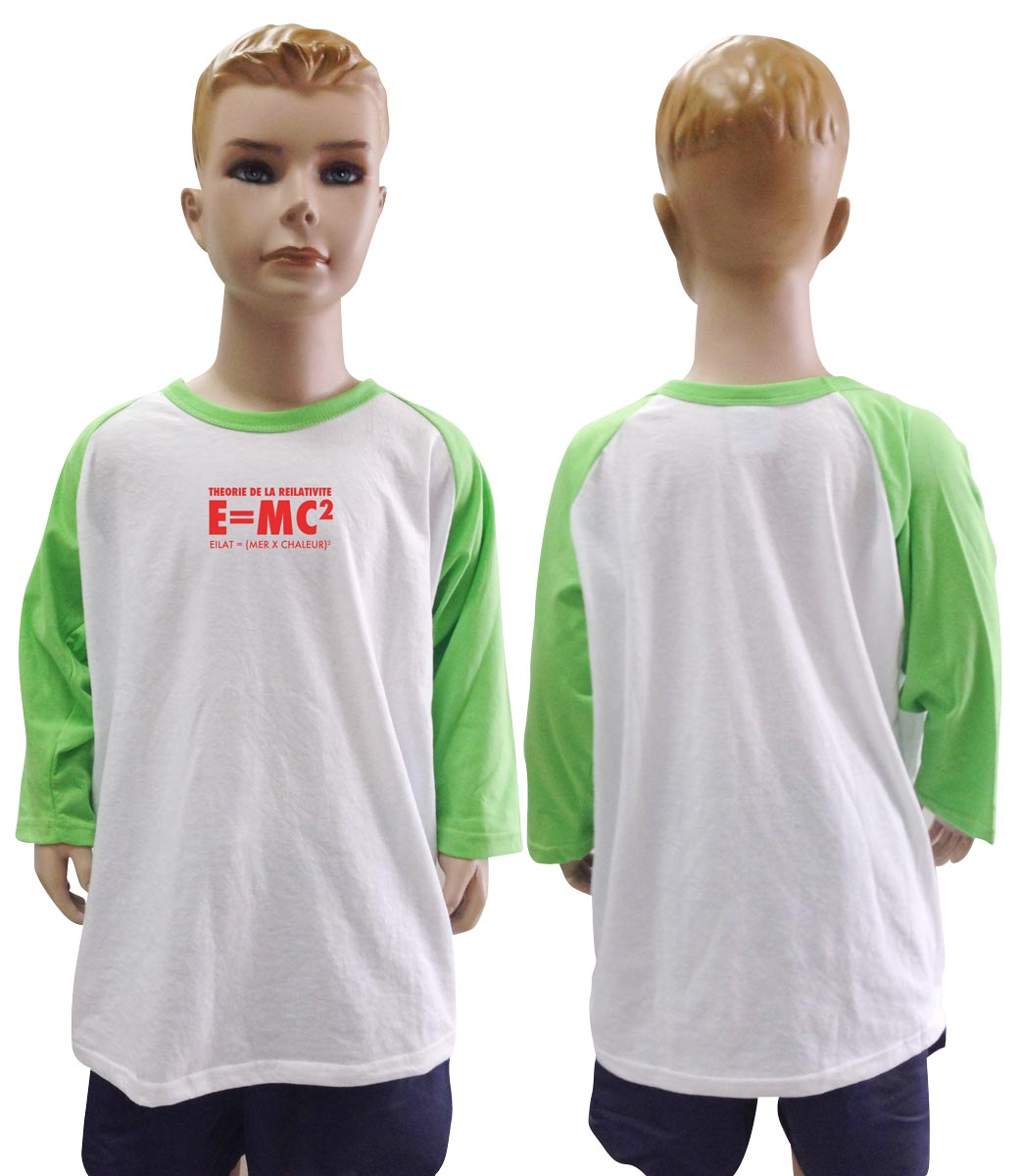 חולצה אמריקאית לילדים