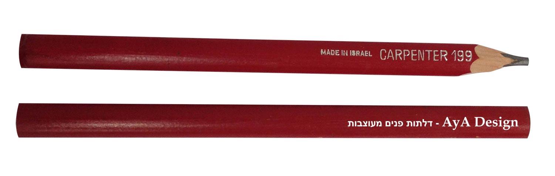 עיפרון נגרים