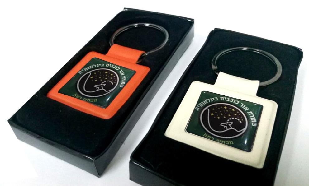 מחזיק מפתחות עם לוגו קריסטל צבעוני