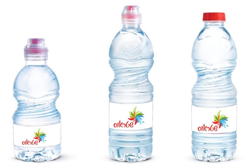 בקבוק מים ספורט | בקבוק מים נביעות