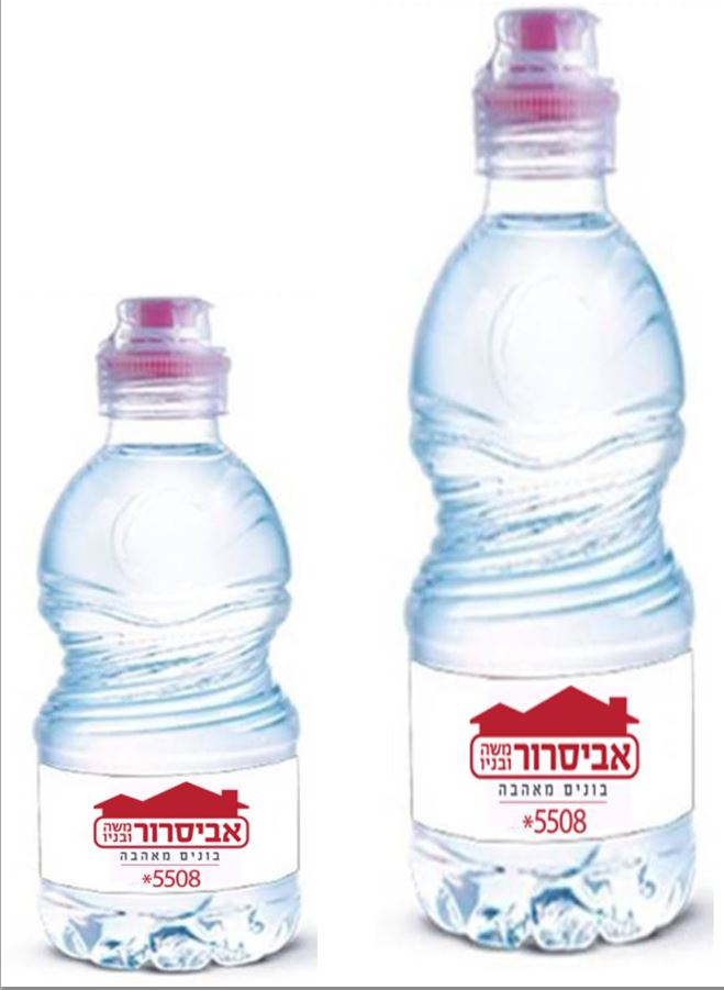 בקבוק מים ספורט | בקבוק נביעות
