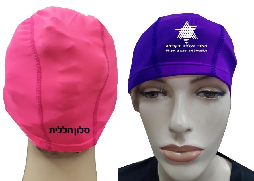 כובע ים מודפס | כובעי ים ממותגים