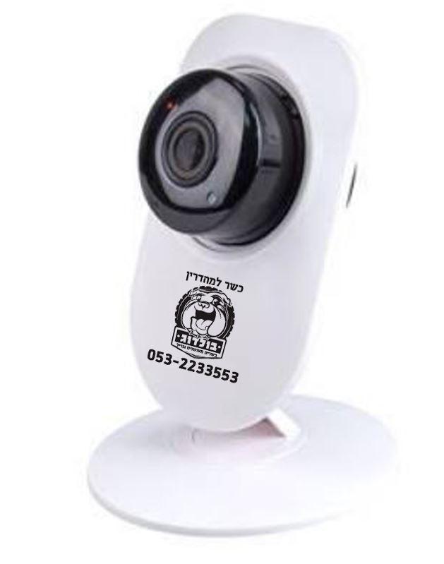 מצלמת Wi-Fi DH +אינטרקום דו כיווני