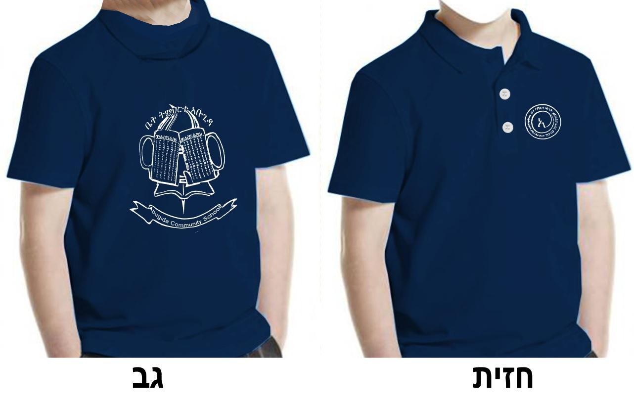פולו ילדים | חולצות פולו לילדים