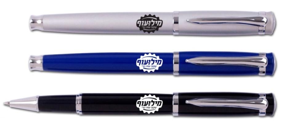 עט עם חריטה | עט גורו רולר כבד