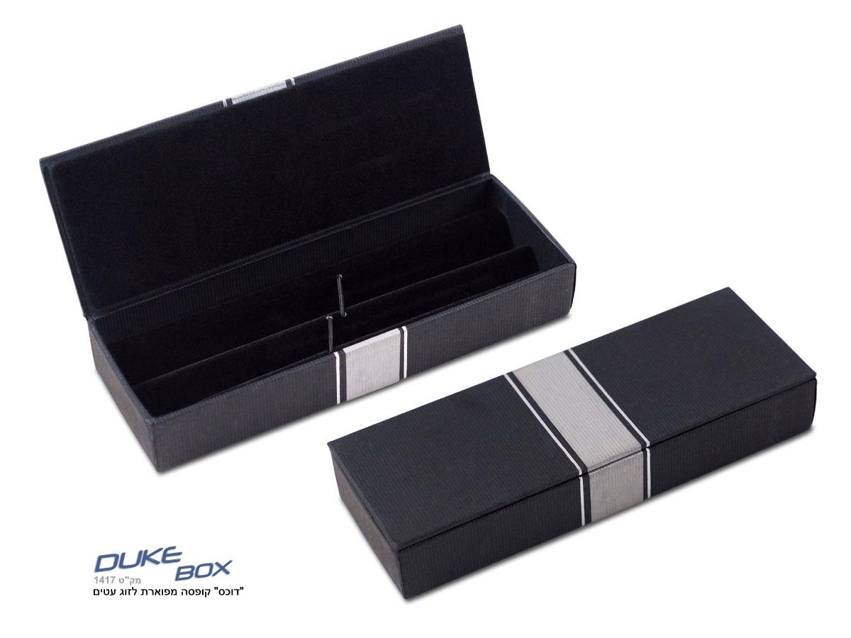 קופסה לזוג עטים