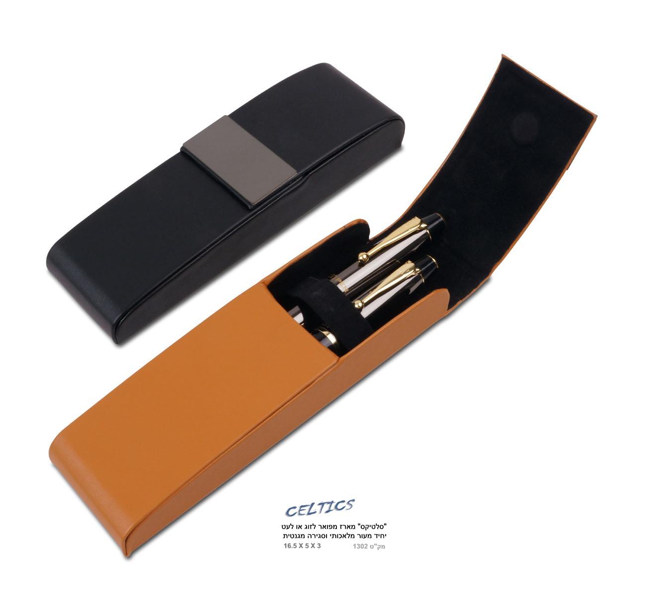 קופסת עטים דמוי עור