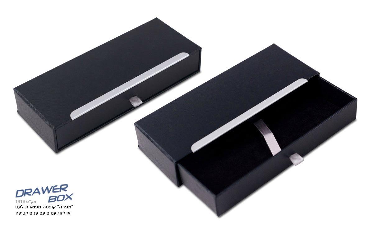 קופסת עטים פתיחת מגירה