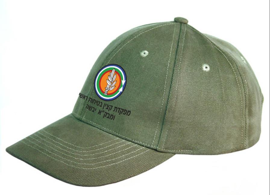 כובע זית איכותי