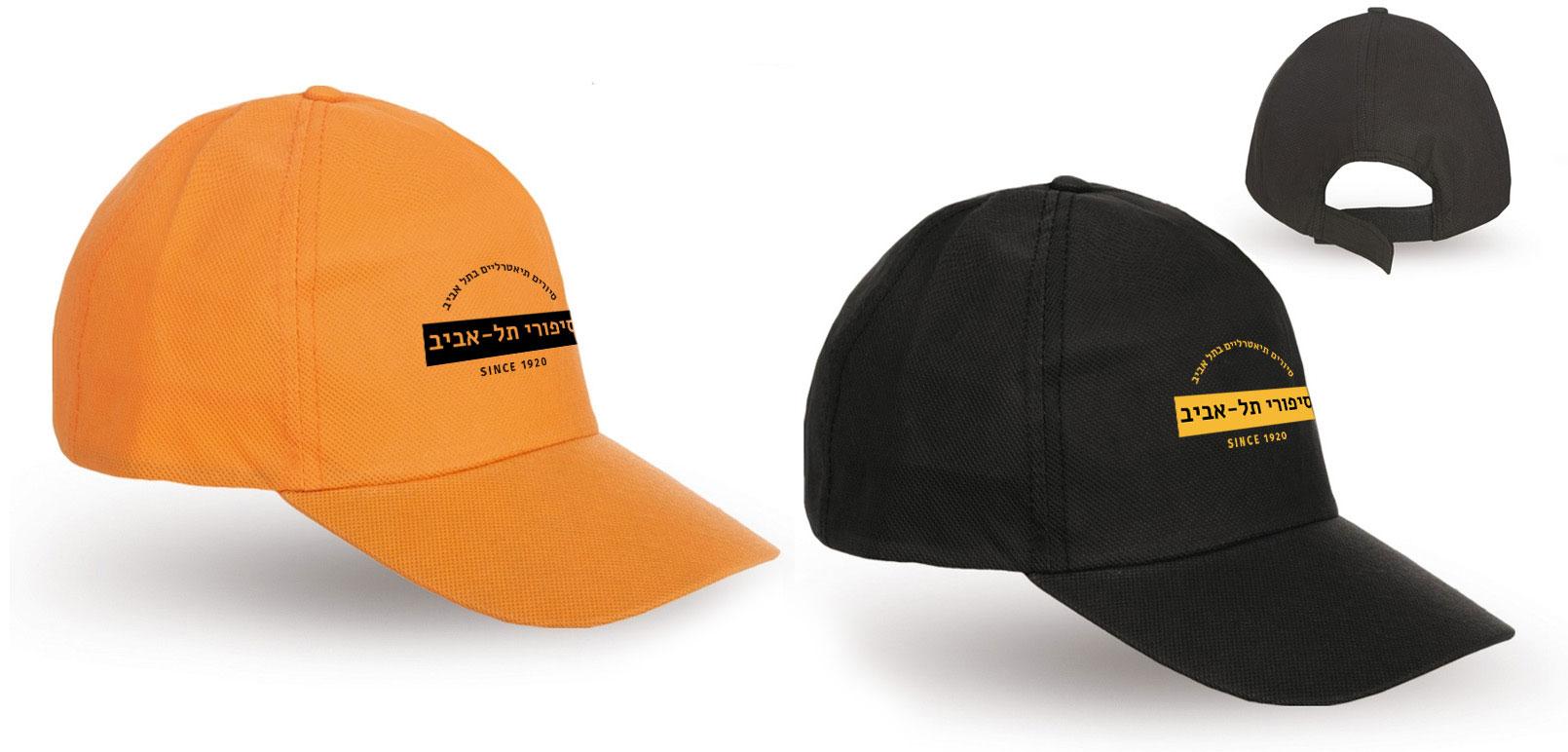 כובעים מיוחדים לחתונה | כובע פוליאסטר