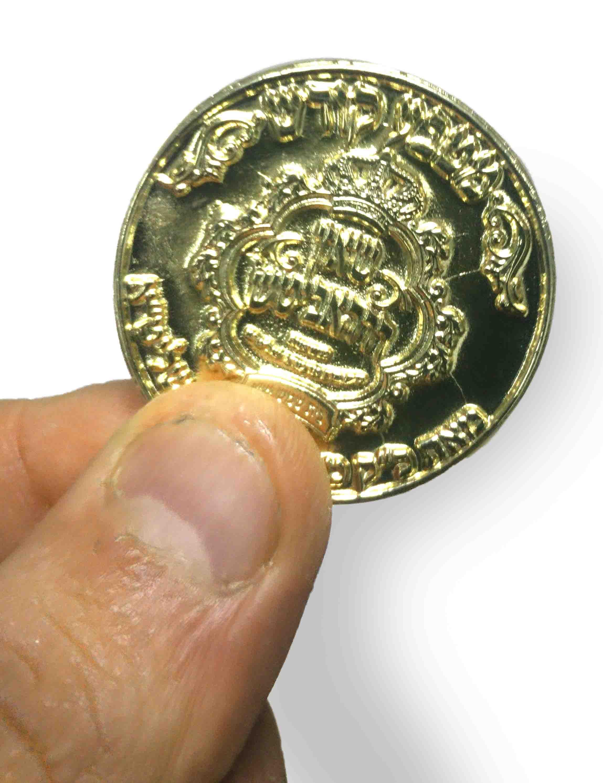 מטבע ביציקה | מדליה מעוצבת