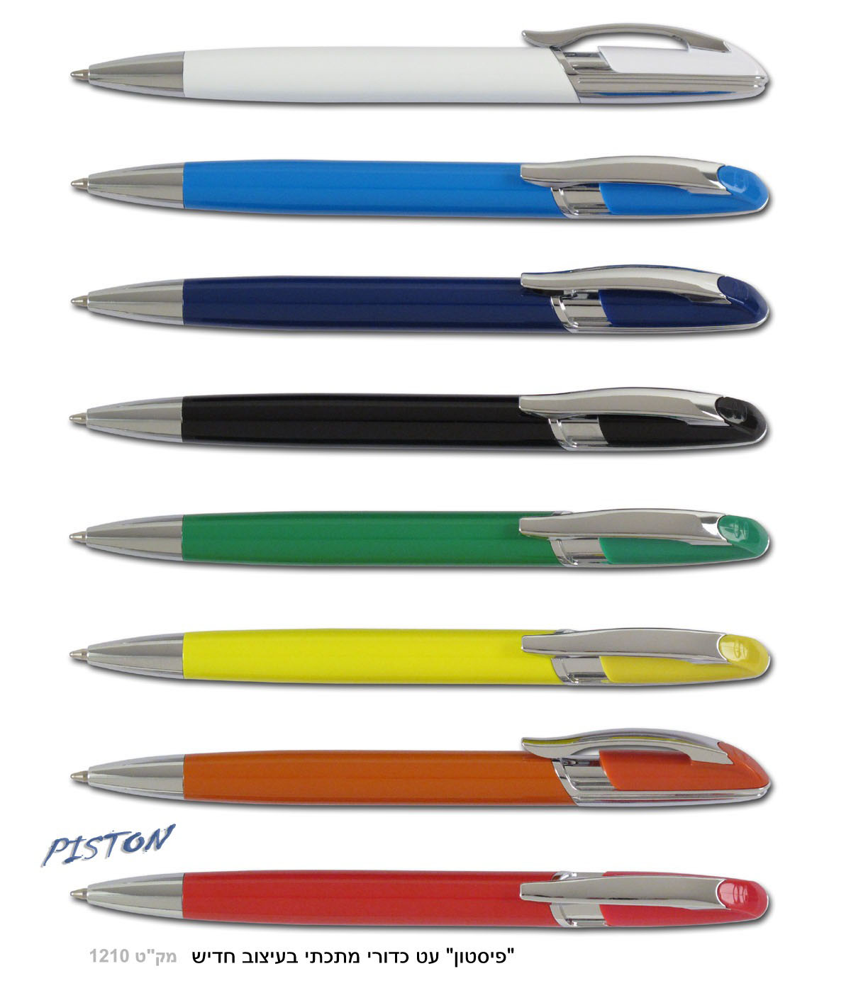 עט מתכת בצבעים שונים