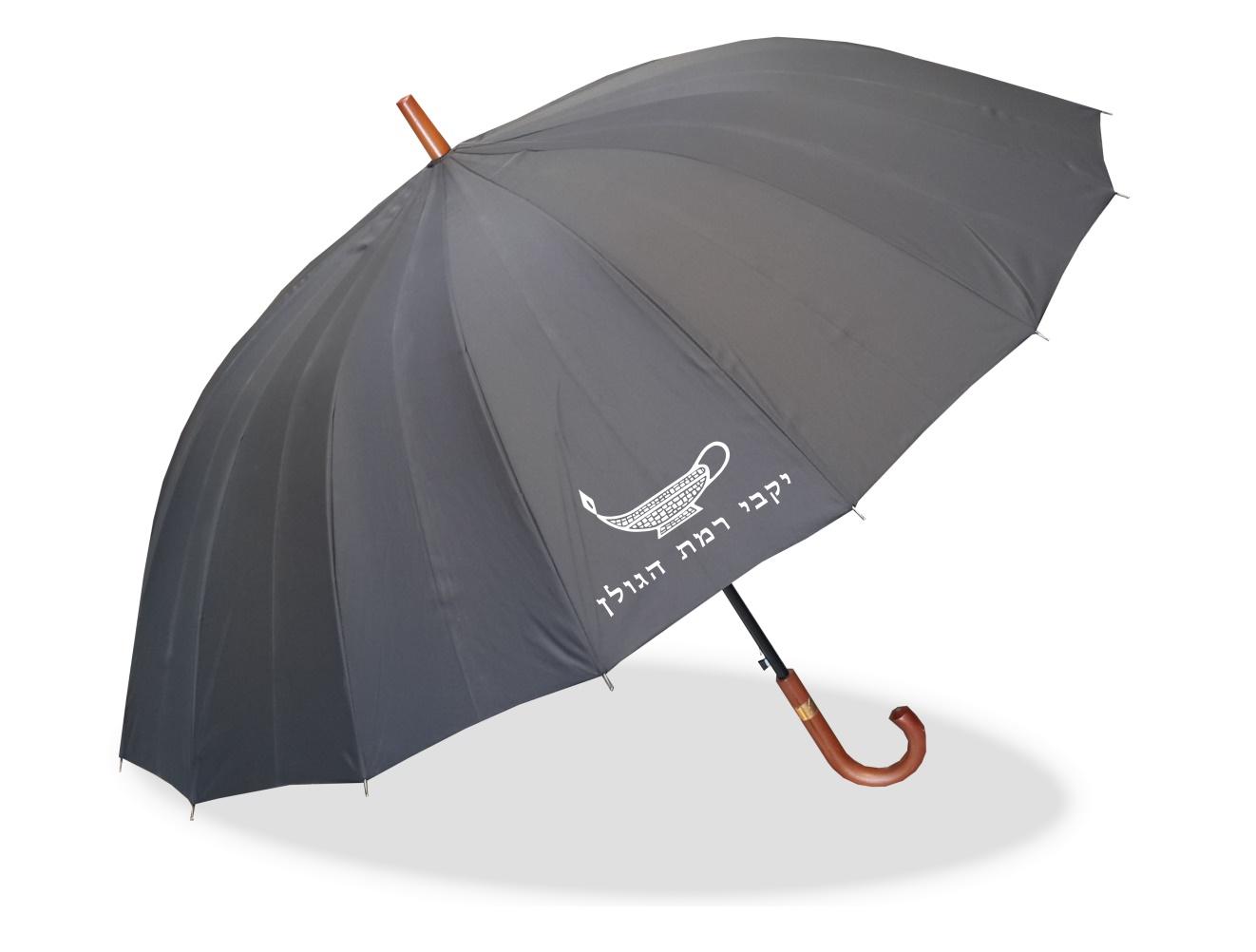 מטריה מסיליקון | מטרייה 12 צלעות איכותית