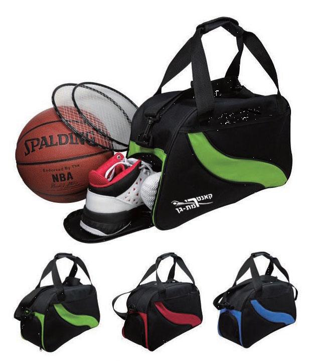 תיק ספורט עם תא נעליים