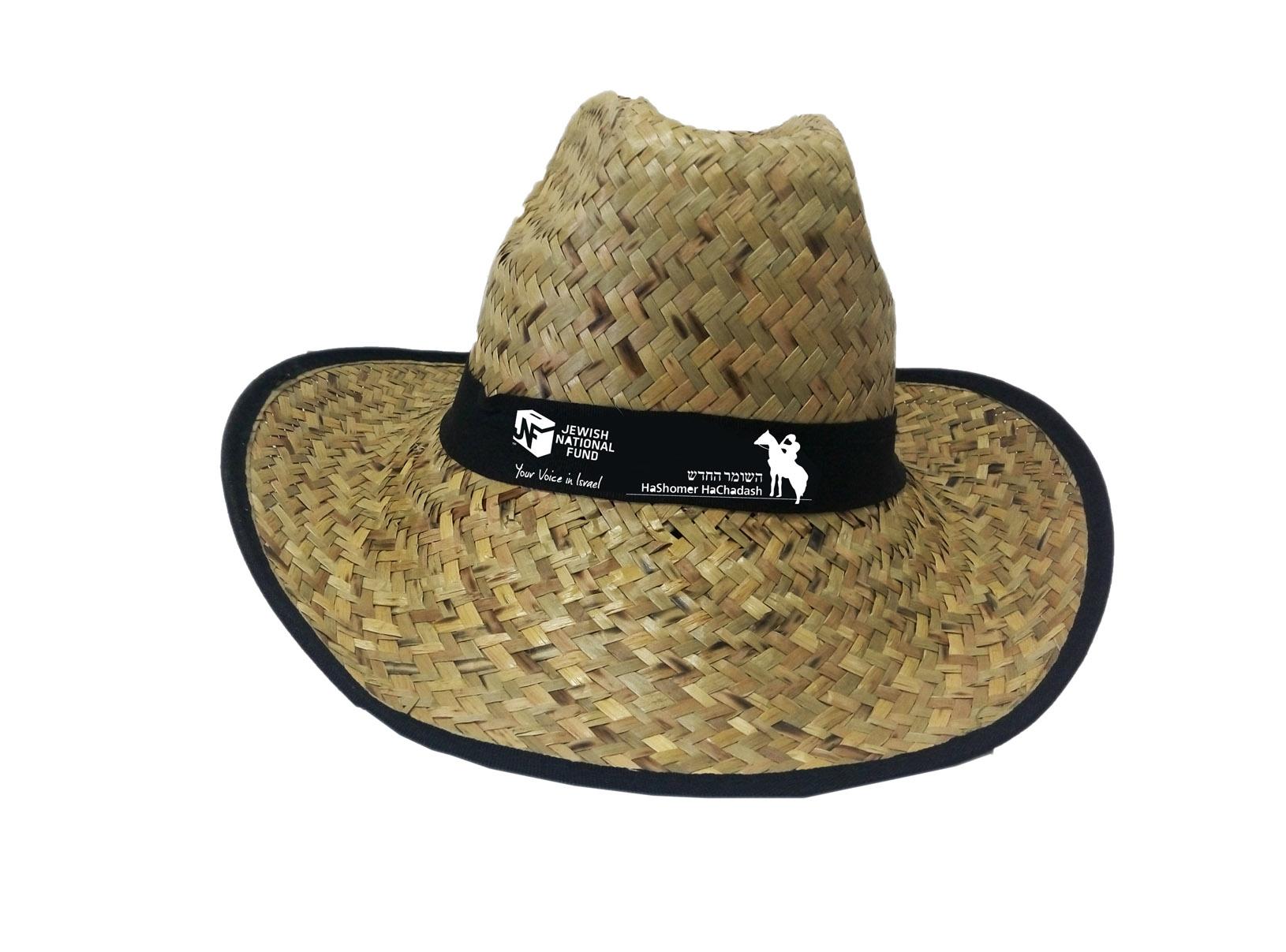 כובע קש ממותג
