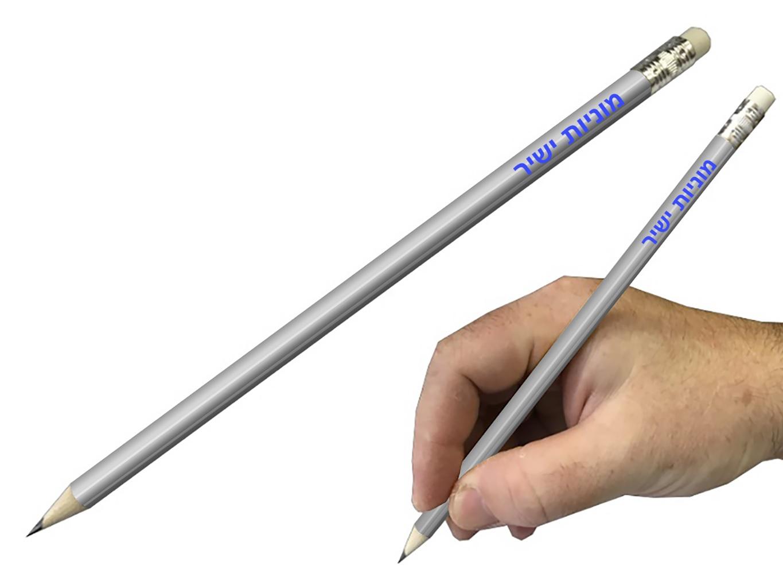 עפרון ממותג | הדפסה על עפרונות