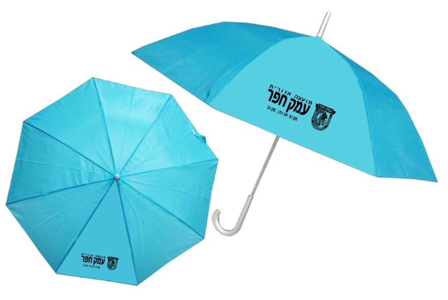 מטריות ממותגות