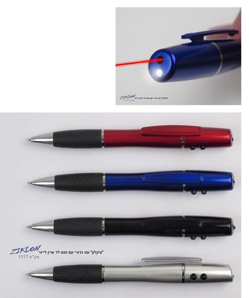 עט פנס לייזר