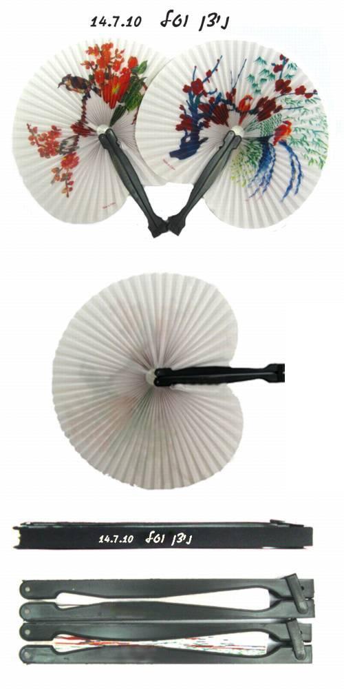 מניפות נייר | מניפות יפניות