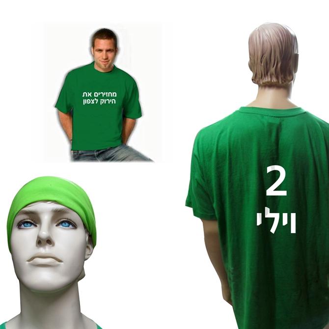 חולצה קצרה | חולצות טי שירט
