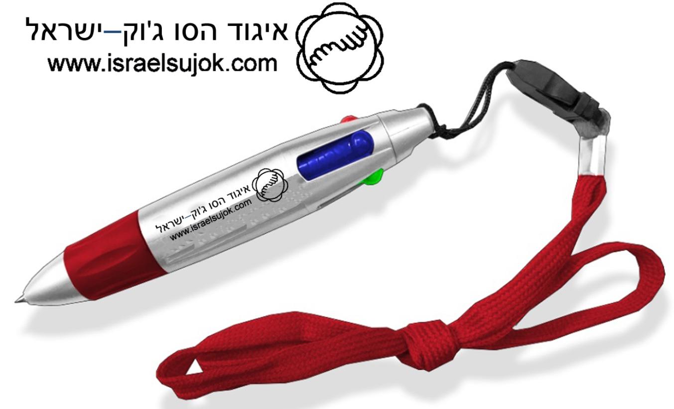 עט תלייה | עטים 4 צבעים