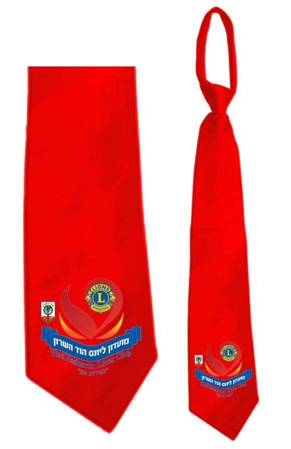 עניבה רקומה | עניבה עם רקמה