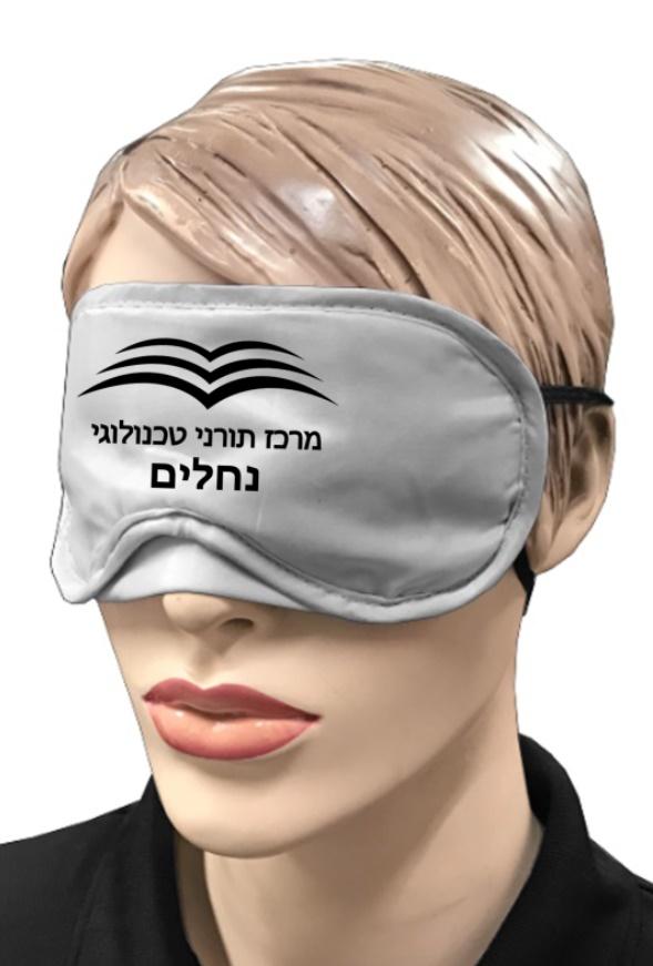 כיסוי עיניים ממותג | כיסוי עיניים ממותגים