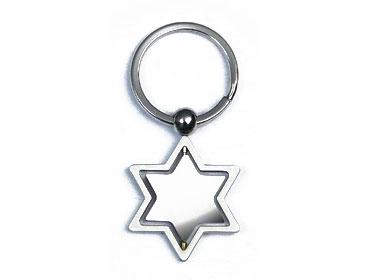 מחזיק מפתחות מגן-דוד מסתובב