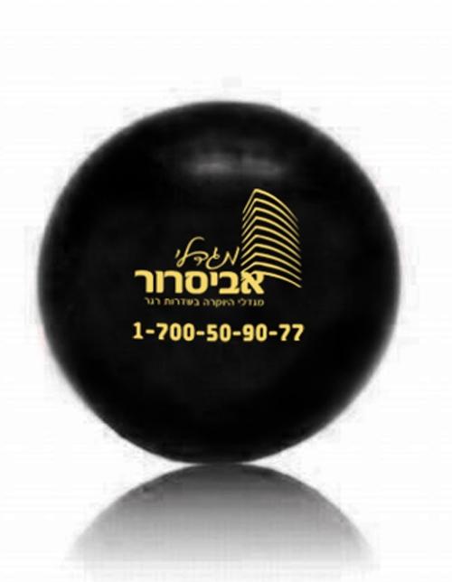 כדור כח | כדורי לחץ  ממותגים