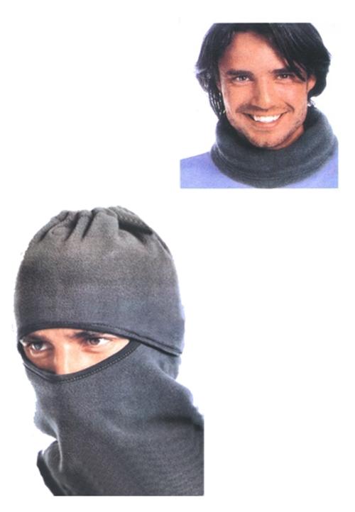 חם צאוור נינג'ה | כובע גרב