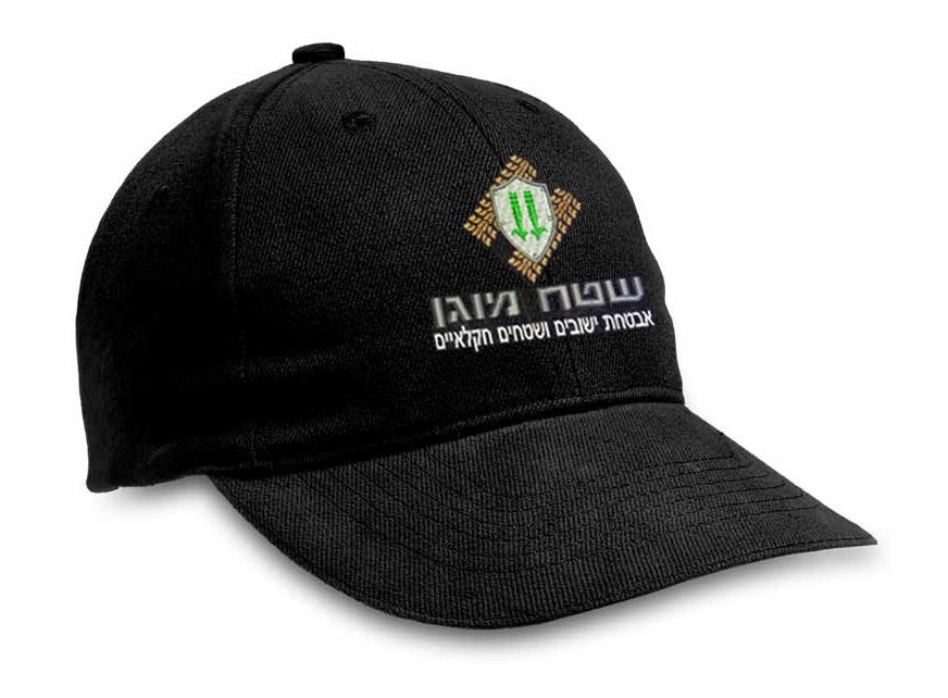 כובע איכותי רקום