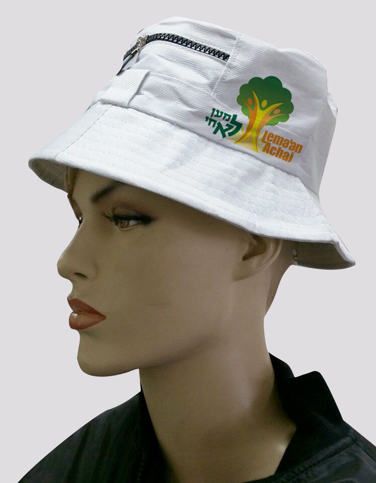 כובע פטרייה | כובע רפול עם רוכסן